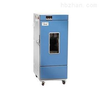 SHH-150GSD药品试验箱