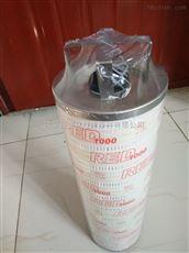 风电设备滤芯
