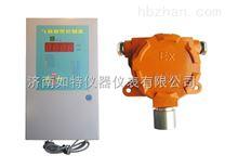 高精度二氧化硫報警器 SO2濃度監測報警儀