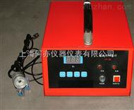 LYD-3柴油车尾气分析仪