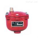 消防自動排氣閥直銷廠家