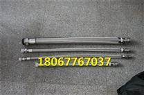 BNG-20*700不鏽鋼防爆軟管