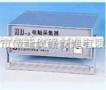 HD-A层析图谱采集分析仪(电脑采集器单通道)