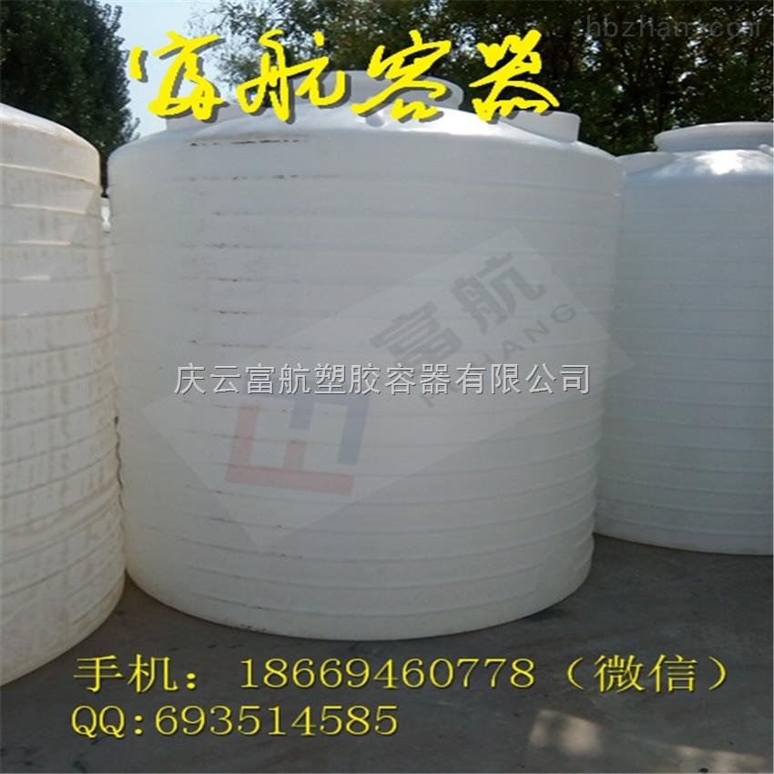 pe-10000l-10吨减水剂塑料桶
