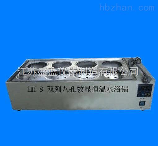 HH-8八孔数显恒温水浴锅