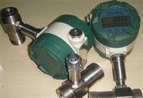 柴油專用齒輪流量計,數顯橢圓齒輪流量計