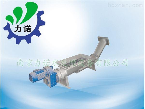 格栅除污机配套高效螺旋压榨机LYZ402/9型