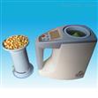 恒美HM-L80糧食水分測量儀報價