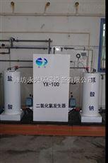 永兴一体化污水处理设备 二氧化氯发生器欢迎选购