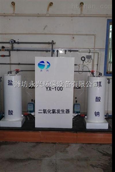 二氧化氯发生器 一体化污水处理设备厂家生产直销