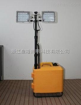 海洋王SFW6121移动照明灯具——海洋王SFW6121