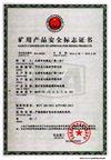 天津市电缆总厂*分厂销售部
