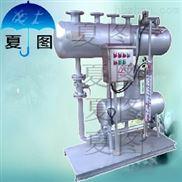 供應上海夏圖QD-I氣動疏水自動加壓器