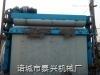 带式压滤机|污泥脱水机