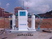 专业生活污水处理成套设备