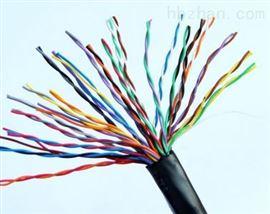 WDZ-HYA53 WDZ-HYA53通信电缆