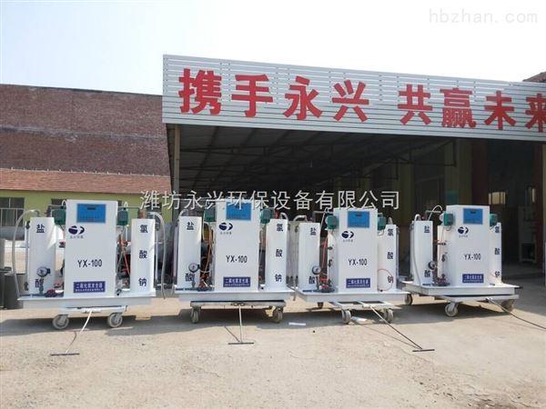 厂家生产直销 二氧化氯发生器 气浮设备 欢迎来电选购