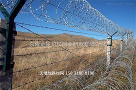 刺丝围栏网.刺丝围栏.山地刺丝围栏