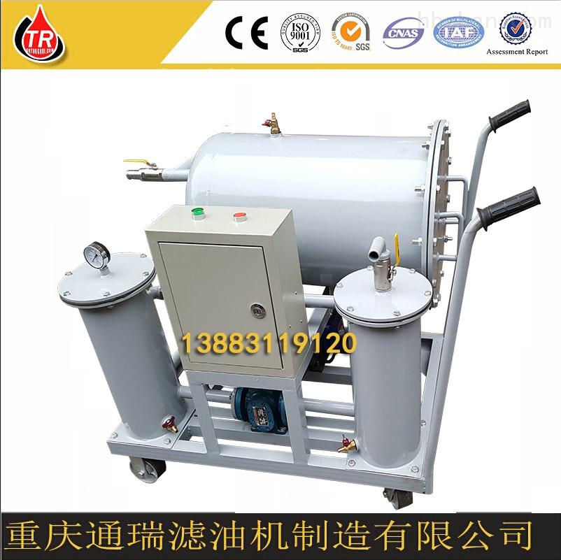 通瑞ZJD-F-10柴油滤水聚结分离滤油机