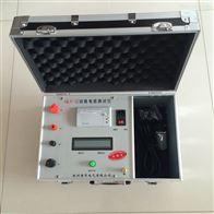 智能回路接触电阻测试仪