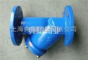 台湾富山FS081铸铁Y型过滤器