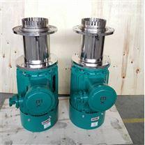 BRD-15-75不鏽鋼罐底用均質乳化機
