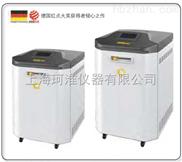 德國IRM愛安姆B75超越型高壓滅菌器(75L)