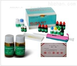 豚鼠骨桥素(OPN)酶联免疫检测试剂盒