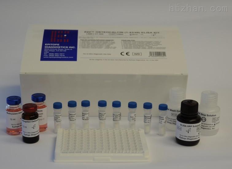 小鼠孕酮(mouse PROG)酶联免疫检测试剂盒