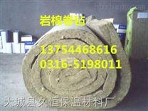 北京岩棉氈-北京岩棉卷氈-鐵絲網岩棉氈-罐體保溫岩棉氈