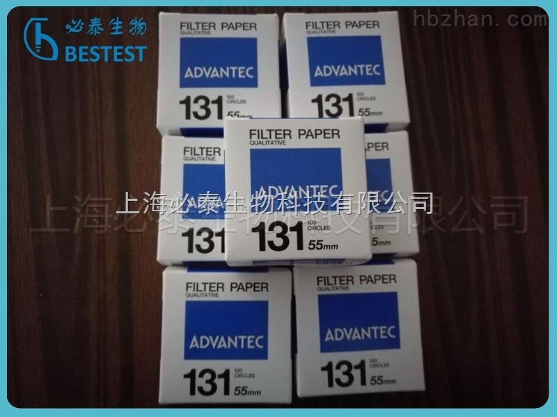 日本Advantec 东洋 No.131 定性滤纸55mm