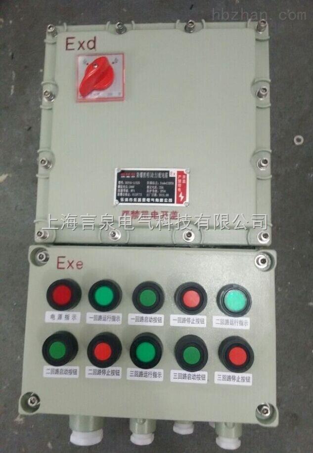 矿用防爆磁力启动器供应