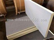 聚氨酯保溫板是什麼/建築牆體保溫材料