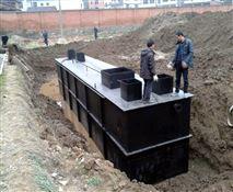 小型医院污水处理设备系统装置