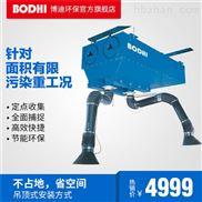 上海电焊烟尘净化器直销