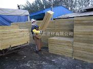 岩棉复合板价格--岩棉板室内保温