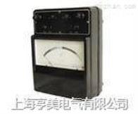 C67-μA直流板式 电表0.5级