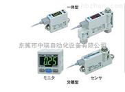 SMC氣體流量開關價格,泰安SMC直銷商PFM300-M
