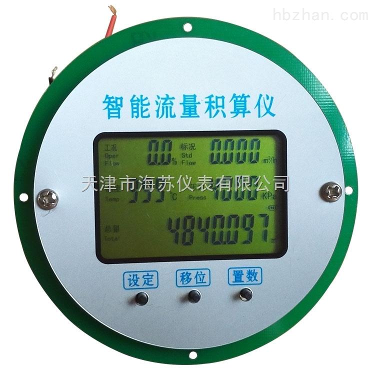 流量计线路板 全智能 气体涡轮流量计