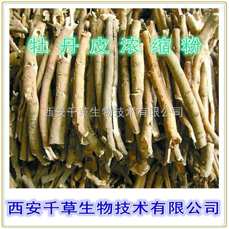 植物粉-芦荟浓缩粉纯厂家添加无提取芦荟直销老水车图片