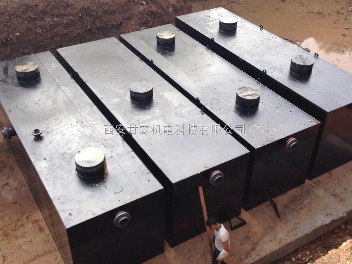 电镀废水达标排放