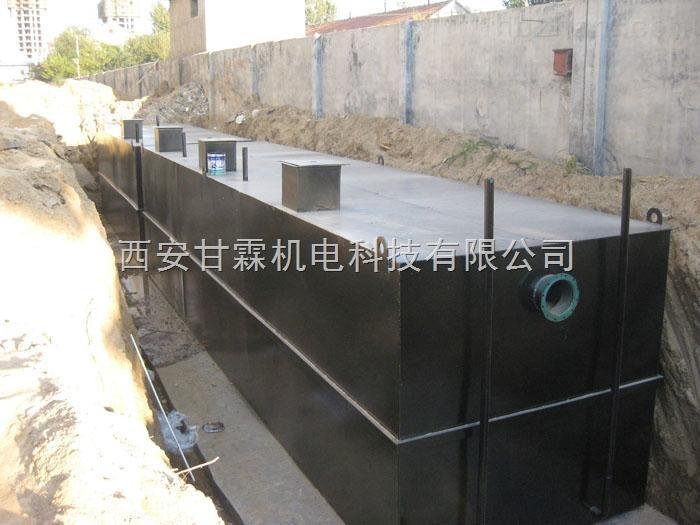 印染废水处理设备经销商