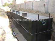 榆林电厂废水处理设备经销商