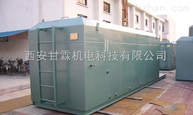 印刷厂制版废水处理设备