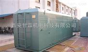 渭南屠宰场污水处理设备
