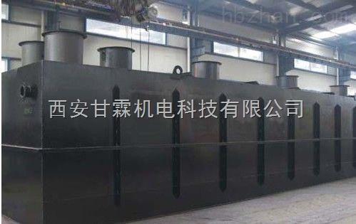 印刷厂废水处理设备生产厂家