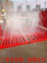 济州工程洗车机的供应商
