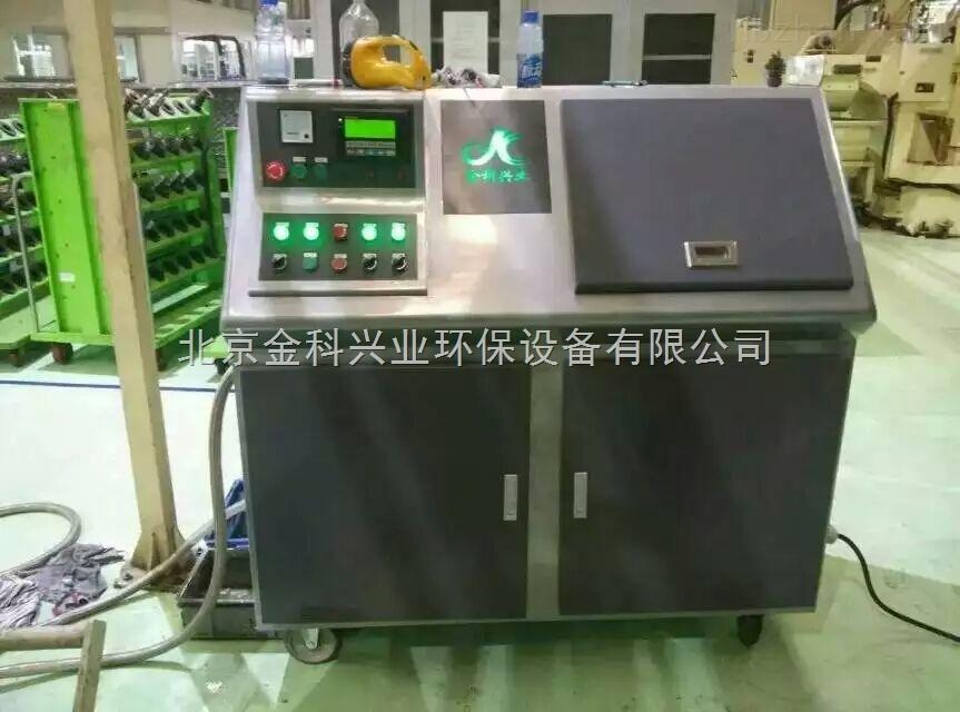 CFL-R型切削液过滤智能再生系统