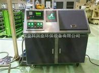 冷却液净化再生设备