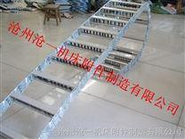 TL數控銑床不鏽鋼鋼鋁拖鏈